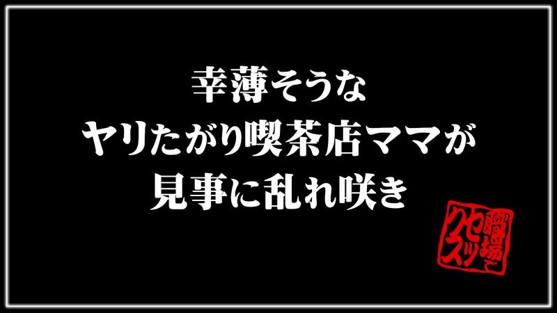 ことみちゃん 54さい 1