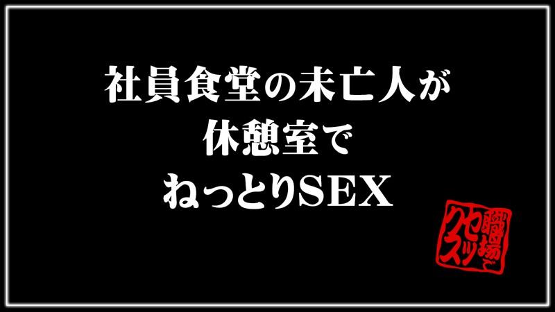 由美子ちゃん 43さい 1