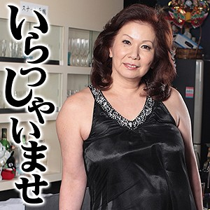 千鶴ちゃん 62さい パッケージ写真