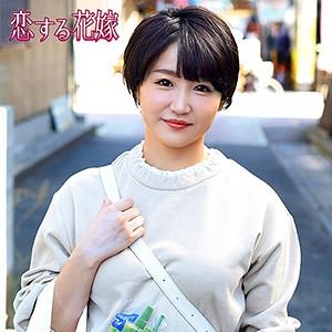 恋する花嫁 恒松幸雪 avkh157