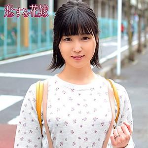恋する花嫁 羽田咲美 avkh158