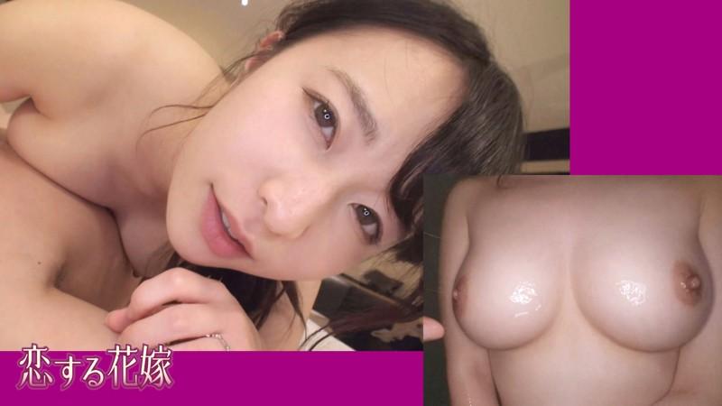 春野香ちゃん 30さい 5