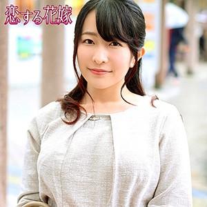 恋する花嫁 香 avkh163