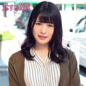 恋する花嫁 ゆきな avkh168