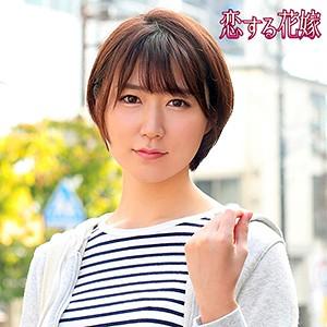 恋する花嫁 堀田ゆい avkh169