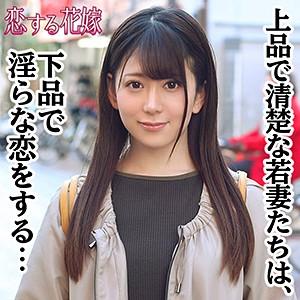 植村希美ちゃん 28さい パッケージ写真
