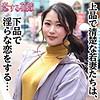 菊野りな(30)