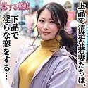 菊池リナ - 菊野りな(恋する花嫁 - AVKH-175