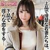 東条百合(29)