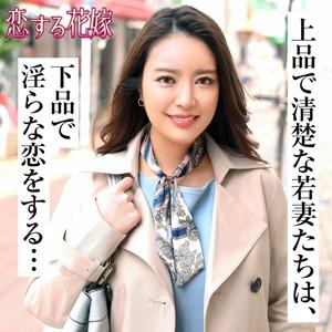 須崎綾音ちゃん 30さい パッケージ写真