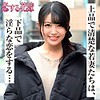 粟島えま(29)