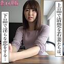 真宮あや - 真嶋彩(恋する花嫁 - AVKH-190