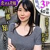 園田あいり(28)