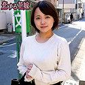 真白れいな - 中村令子(恋する花嫁 - AVKH-197