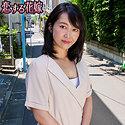 (≥o≤) - 結城真菜(恋する花嫁 - AVKH-200