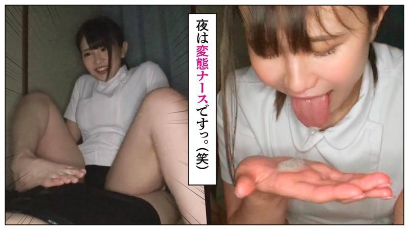 西川愛ちゃん 29さい 5