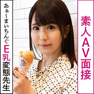 西川愛ちゃん 29さい パッケージ写真