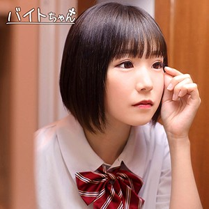 バイトちゃん あさちゃん bcpv149