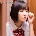 あさちゃん(18) T160 B86(E) W58 H86 BCPV-149画像