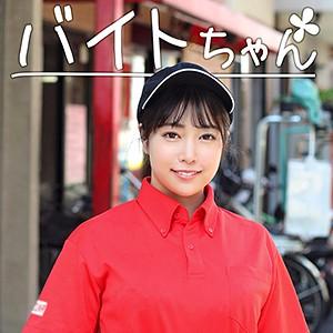 七瀬かれん-バイトちゃん - こだま - bcpv152(七瀬かれん)