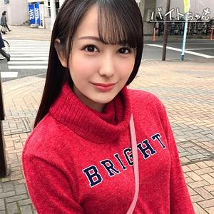 バイトちゃん みづき bcpv161