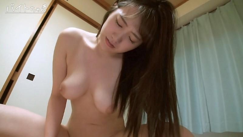 穂乃ちゃん 18さい 5