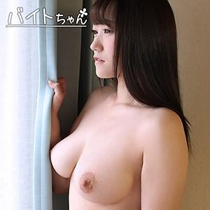 穂乃ちゃん 18さい パッケージ写真