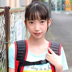 バイトちゃん ことちゃん 2 beitc146