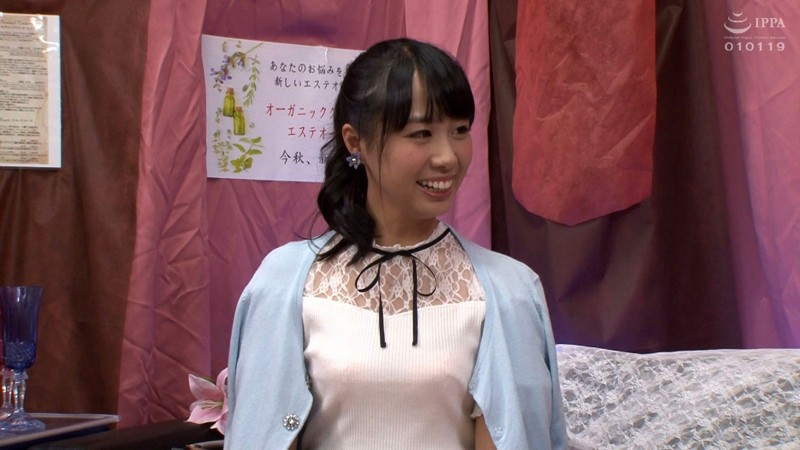 瑠衣ちゃん 23さい 1