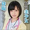 咲歩さん big0041のパッケージ画像