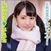 河奈亜依 - あいちゃん(素人おかしや - BIG-0044