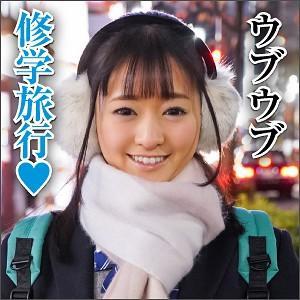 乙咲あいみ - 愛美(素人おかしや - BIG-0046
