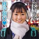 素人おかしや - 愛美 - big0046 - 乙咲あいみ