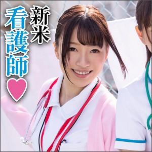 素人おかしや - 月乃 - big0059 - 大川月乃