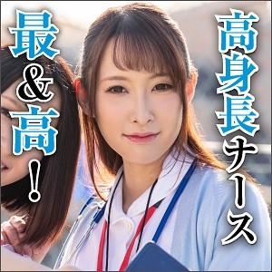 翔ちゃん 19さい パッケージ写真