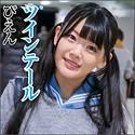素人おかしや - ゆみ - big0065 - 柳井める