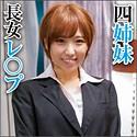 水咲結乃 - ゆの(素人おかしや - BIG-0077