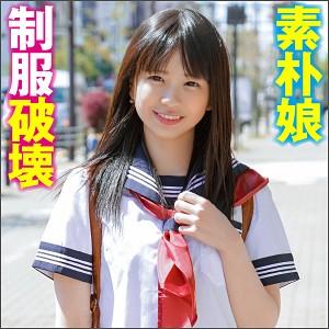桜井千春 - ちはる(素人おかしや - BIG-0080