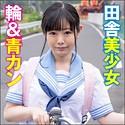 素人おかしや - きょうこ - big0084 - 星乃美桜