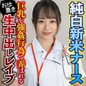 若宮穂乃 - 穂乃(素人おかしや - BIG-100