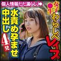 篠原りこ - りこ(素人おかしや - BIG-103
