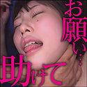 橘ひなの - ひなの(素人おかしや - BIG-0110