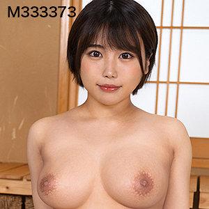 真琴つぐみ - つむぎ(ビニ本本舗 - BINI-304
