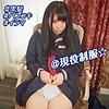 一ノ瀬恋 - にこりん(夢中企画 - BMH-089