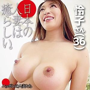 ニッポンの人妻たち 怜子 bmnh043