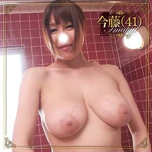 今藤霧子 西日暮里人妻同好会(bmnp080)