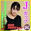 舞奈みく - 芽衣(ビッチガール - BTGL-003