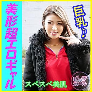 今井夏帆 - かほ(ビッチガール - BTGL-004