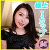 壇凛沙 - リサ(ビッチガール - BTGL-008