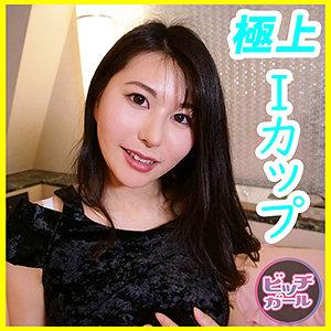 リサちゃん 25さい パッケージ写真